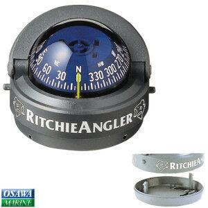 リッチ RITCHIE ボート用 コンパス アングラー RA93 照明付   ボート 船 船舶 用品 COMPASS 方位磁針 方位磁石 マリン 海