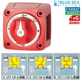 BLUE SEA バッテリースイッチ ミニシリーズ 4ポジション 300A(6007) 商品番号:25910 【ユニマットマリン・大沢マリン・ボート用品・船舶】