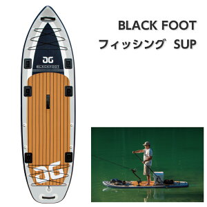 AQUAGLIDE ブラックフット SUP | フィッシング スタンドアップ パドルボード インフレータブル 木目柄 11FT アクアグライド ボート サップボード コンパクト セット釣り