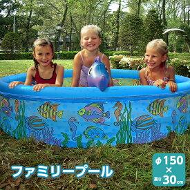 【送料無料】ビニールプール 丸型 | 水遊び 子供 ファミリープール 簡単 庭 プール デッキ カワイイ 家庭用 庭 ベランダ テラス 屋外 空気入れ 庭プール かわいい 子供用 子供 小さい 小型 ビニール 150