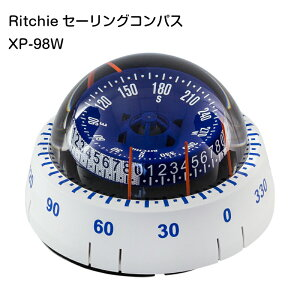 Ritchie リッチ セーリングコンパス XP-98W | ヨット用コンパス マウントコンパス カードカプセル ボート 船 船舶 用品 COMPASS 方位磁針 方位磁石 マリン 海 航海 方角 前読み 小型ヨット セールボ