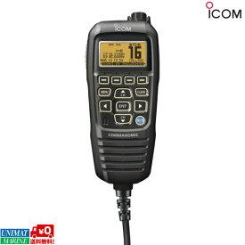 ICOM アイコム コマンドマイク HM-195B IC-M506J専用マイク&スピーカー付き コントローラー