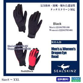 男性用【完全防水・防風・タッチスクリーン対応】Seal Skinz(シールスキンズ)Men's & Women's Dragon Eye Road グローブ 121161705 【ユニマットマリン・大沢マリン・サイクリング・ボート用品・船舶】