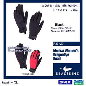 Seal Skinz シールスキンズ Men's & Women's Dragon Eye Road グローブ 女性用 122161705