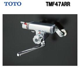 TOTO TMF47ARR