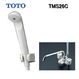 TOTO TMS26C 浴室用台付2ハンドル混合水栓