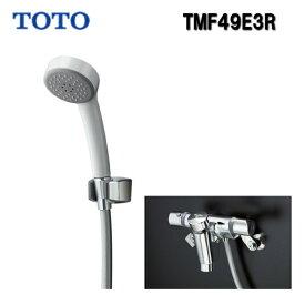 TOTO TMF49E3R 浴室水栓 シャワー水栓 自閉式壁付サーモスタット オートストップシャワー金具(吐水のみ自閉式) シャワーは自閉ではありません