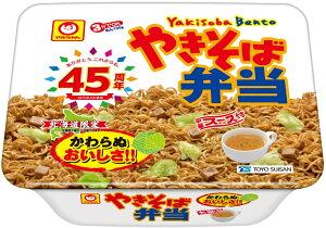 【送料無料】マルちゃん やきそば弁当 マルちゃん 東洋水産 やきそば弁当 焼きそば弁当 やき弁 北海道限定 中華スープ付き 12個入