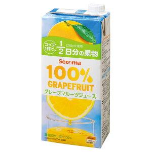 【送料無料】100%ジュース グレープフルーツ1L 6本入セイコーマート セコマ せいこーまーと せこま 1000ml 1l 6本入 紙パック グレープフルーツ グレフル 果汁100%