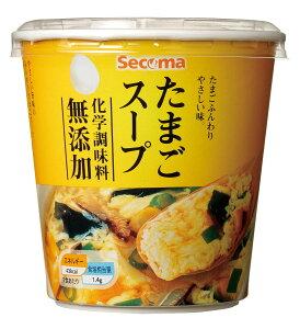 【送料無料】secoma たまごスープ 6個入 セイコーマート セコマ せいこーまーと せこま カップスープ スープ たまご 玉子 6個入