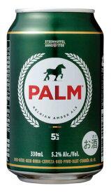 【5と0のつく日は楽天カードでポイント5倍】セイコーマート Secoma ベルギービール パームビール 330ML 24缶入 セコマ 通販 ビール 330ml 24本入 輸入 ベルギー 生ビール 送料無料 ケース