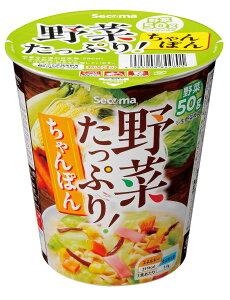 【5と0のつく日は楽天カードでポイント5倍】セイコーマート Secoma 野菜たっぷりちゃんぽん 12個入 セコマ カップ麺 ラーメン らーめん せいこーまーと せこま 北海道 送料無料 ケ