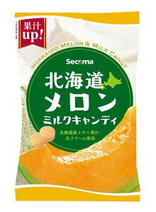 【送料無料】 北海道メロンミルクキャンディ 24袋入 セイコーマート セコマ 菓子 おかし 飴 あめ メロン 豊富町 せいこーまーと せこま 北海道
