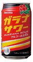 【送料無料】 ガラナサワー 350ml 24本入 セイコーマート セコマ せいこーまーと せこま 北海道 ご当地 350缶