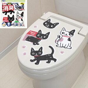 【トイレの消臭シート おさんぽねこ KE-21】猫 消臭 貼るだけ吸着!アンモニア消臭加工!洗濯OK!