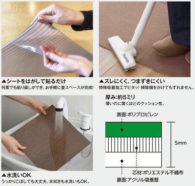 ターテック貼って剥がせる丈夫な畳【30×30cm18枚セット】