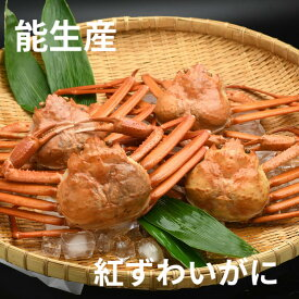 *訳あり* ゆでガニ(冷凍)(解凍)姿ガニの足折れSサイズ5杯、送別2000円