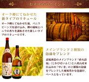 【御歳暮ギフト】新発売【泡盛】【沖縄】【樽酒】ダークバニラ