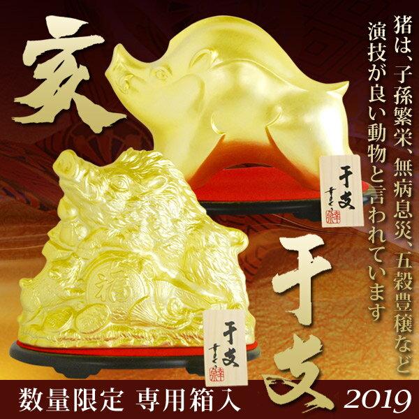 2019年 干支 ボトル 亥(いのしし)酒 請福酒造 直火請福43度 泡盛 焼酎陶器ボトル
