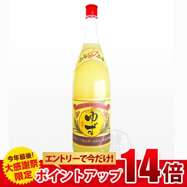 請福ゆずシークヮーサー 1升瓶 1800ml リキュール 果実酒 請福酒造 琉球泡盛 焼酎 柚子酒
