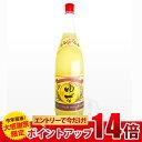 P14_yuzu1800