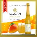 Mango topa