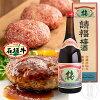 100% Beef hamburgers & redemption Fuzhou plum set