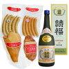 "It is three years grew up in Kusu ""redemption Fuzhou vintage"" and party set awamori moromi pork sausages"