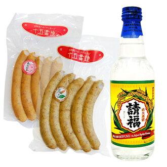 Pig fire redemption Fuzhou and volume set awamori moromi grew up in sausage