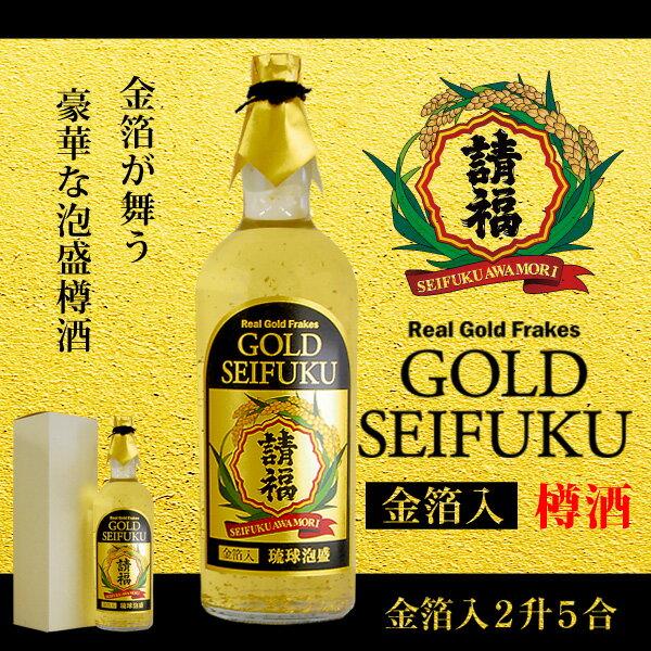 泡盛 請福酒造 金箔入り 二升五合 4500ml樽酒 送料無料 SEIFUKU GOLD 焼酎