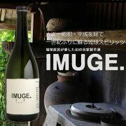 IMUGE