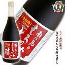 もろみ酢 南の島のもろみ酢 720ml 請福酒造飲む酢 健康飲料