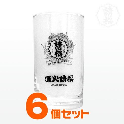 請福オリジナルグラス 6個セット(黒) 【RCP】