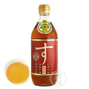 黒麹 純米酢 しまのす 醸造酢 黒酢泡盛 請福酒造沖縄 石垣島 箱なし