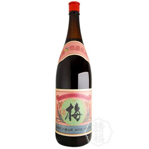 請福梅酒 1800ml 1升瓶 ≪泡盛仕込み≫ 日本最南端の梅酒【楽ギフ_包装】【楽ギフ_のし宛書】【RCP】【琉球泡盛_CPN】_フルーティー