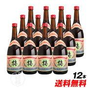 【天満天神梅酒大会2010第5位入賞!】日本最南端の梅酒請福梅酒720ml1ケース12本【送料無料】【smtb-MS】【RCP】