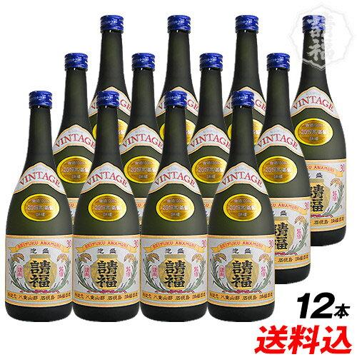 請福ビンテージ30度 720ml 1ケース12本 2013年蒸留 3年古酒 泡盛 古酒 ギフト送料無料琉球泡盛 古酒