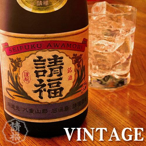 泡盛 請福酒造 請福ビンテージ43度 四合瓶 720ml 2013年蒸留 3年古酒 琉球泡盛 古酒 焼酎