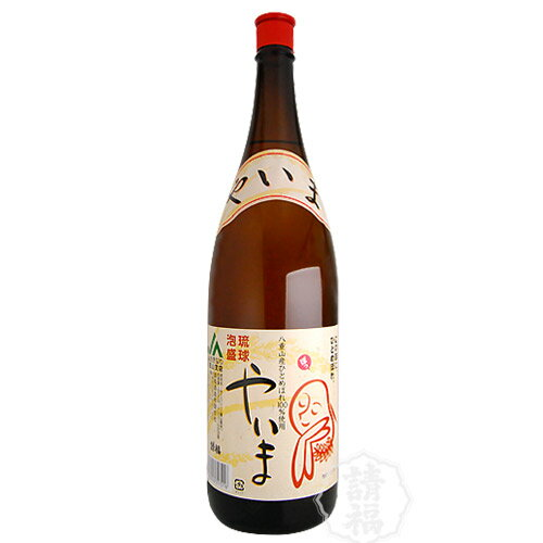 やいま 一升瓶 1800ml 八重山のお米で造った泡盛 【泡盛/沖縄】【楽ギフ_包装】【楽ギフ_のし宛書】【RCP】【琉球泡盛_CPN】_初心者向け