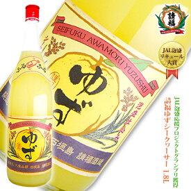 リキュール お中元 ゆず シークヮーサー 柚子酒 請福酒造 1升瓶 1800ml 果実酒 琉球泡盛 焼酎