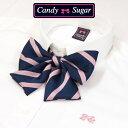 制服 リボン スクール ストライプ 日本製 ダブルウィングリボンE12 CandySugar(キャンディーシュガー)(スクール/リボ…