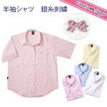 半袖シャツ(銀糸リボン刺繍)CandySugar(キャンディーシュガー)