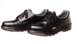 ウレタン2層底軽量安全靴 短靴≪7001 ドンケル≫〜軽量ウレタン底安全靴の人気商品です〜