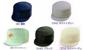 エコ素材の丸天帽(作業帽)【1300 倉敷製帽】