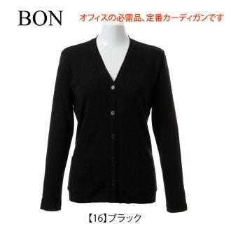 经典的编织物对襟毛衣长度长时间当做感觉清醒的设计是魅力