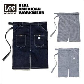 ウエストエプロン【LCK79002 Leeユニフォーム】LeeWORKWEARから、スタイリッシュなウエストエプロン(作業用品)です。【コンビニ受取対応商品】