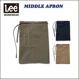 ミドルエプロン【LCK79010 Leeユニフォーム】LeeWORKWEARから、腰下ミドル丈エプロン(作業用品)です。【コンビニ受取対応商品】