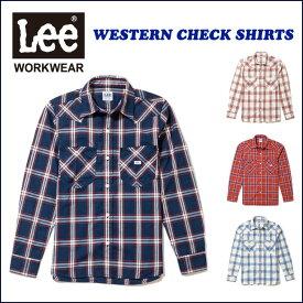 レディースウエスタンチェック柄長袖シャツ【LCS43006 Leeユニフォーム】LeeWORKWEARから、さらっとした肌触りで着心地の良さが特徴(作業用品)です。【コンビニ受取対応商品】