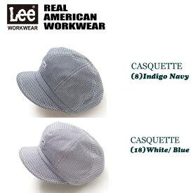 キャスケット【LCA99006 Leeユニフォーム】LeeWORKWEARから、スタイリッシュな キャスケット (作業帽)です。【コンビニ受取対応商品】
