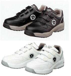 撥水+エア仕様のマジックテープタイプ安全靴(WO+11M、WO+22M)【ドンケル ダイナスティエアシリーズ】(30cm)【はこぽす対応商品】